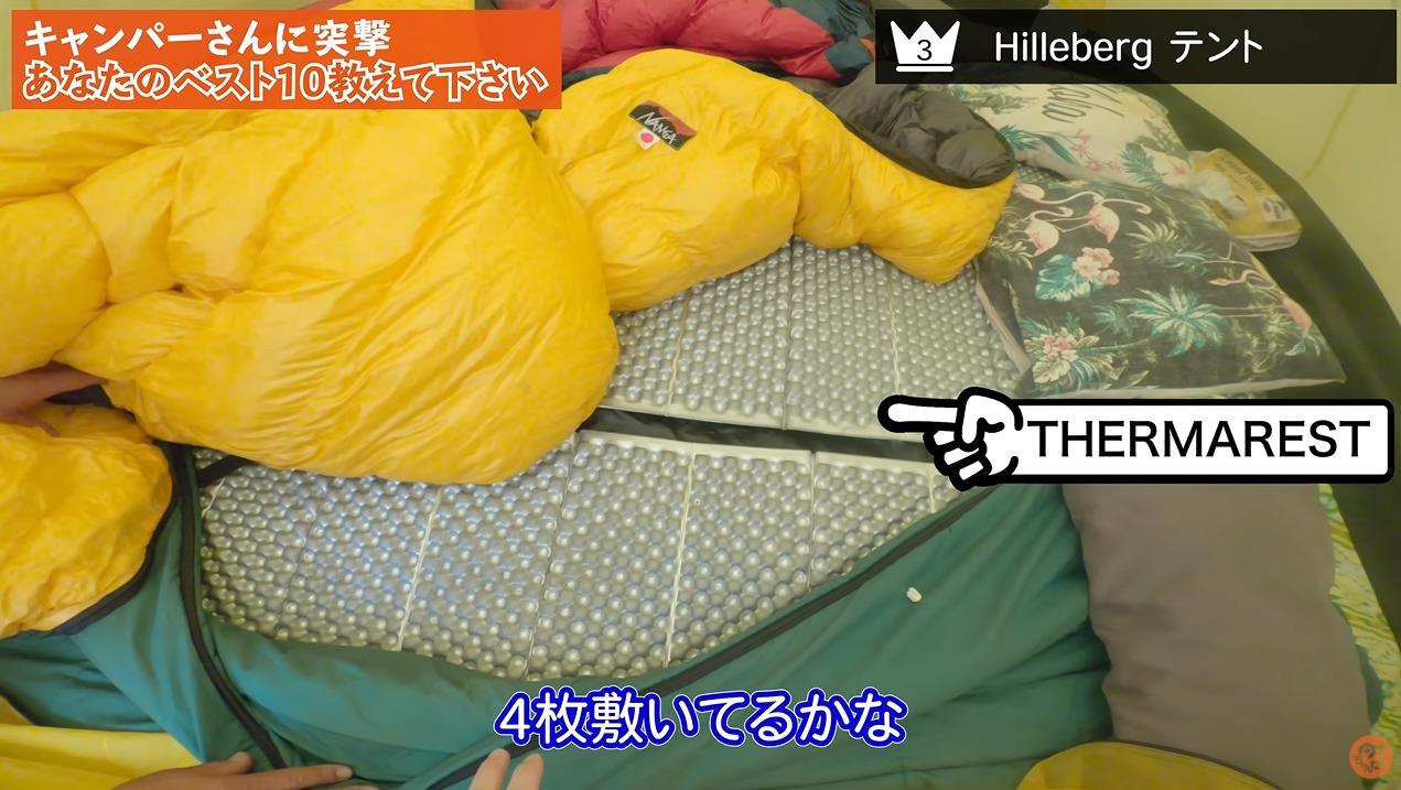 テント:【Hilleberg】KERON 4 GT