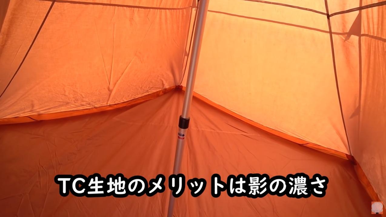 【Geer Top】TCワンポールテントの写真