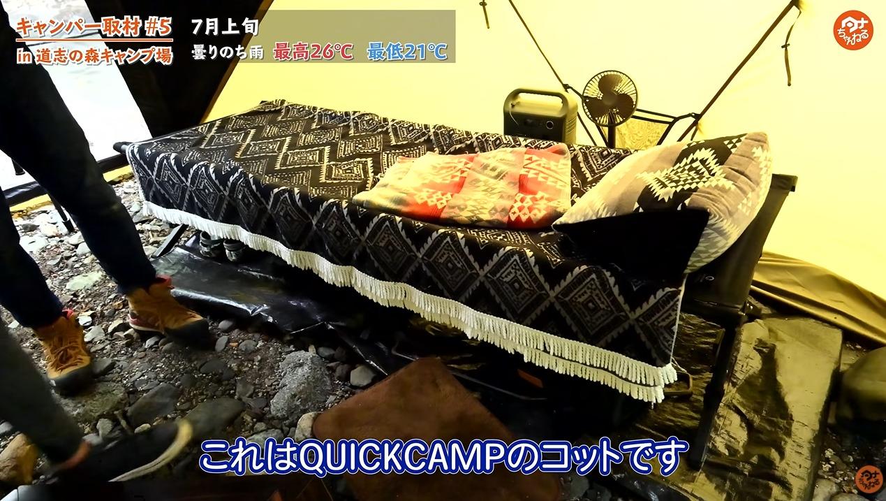 コット:【QUICKCAMP】GIコット