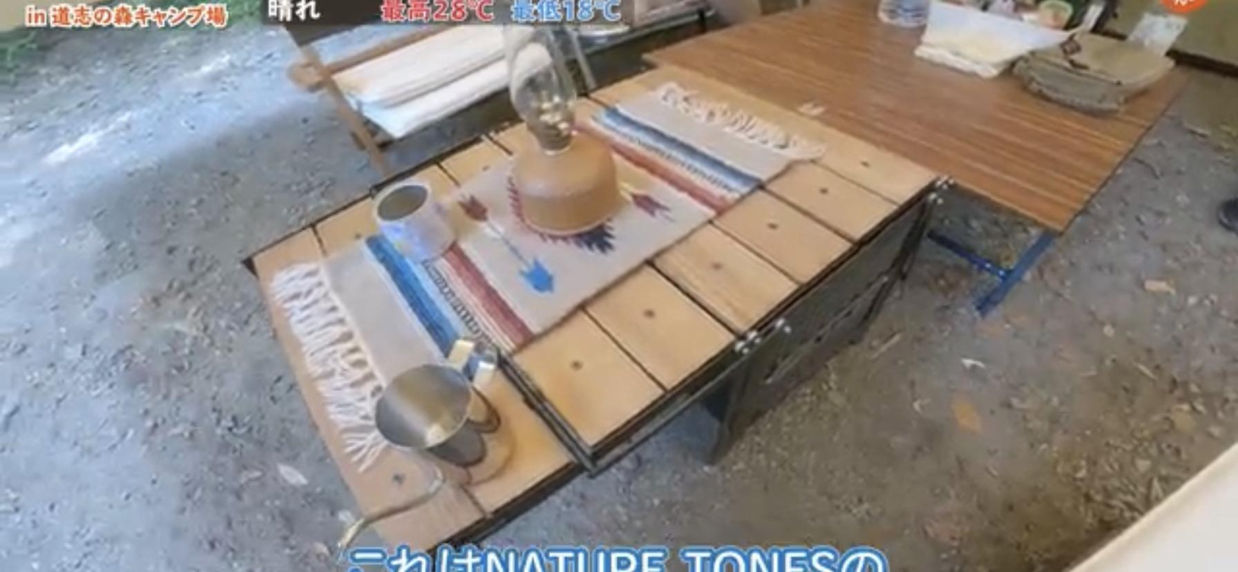 テーブル×収納ボックス:【NATURE TONES (ネイチャートーンズ) 】サイドアップ・BOXテーブル