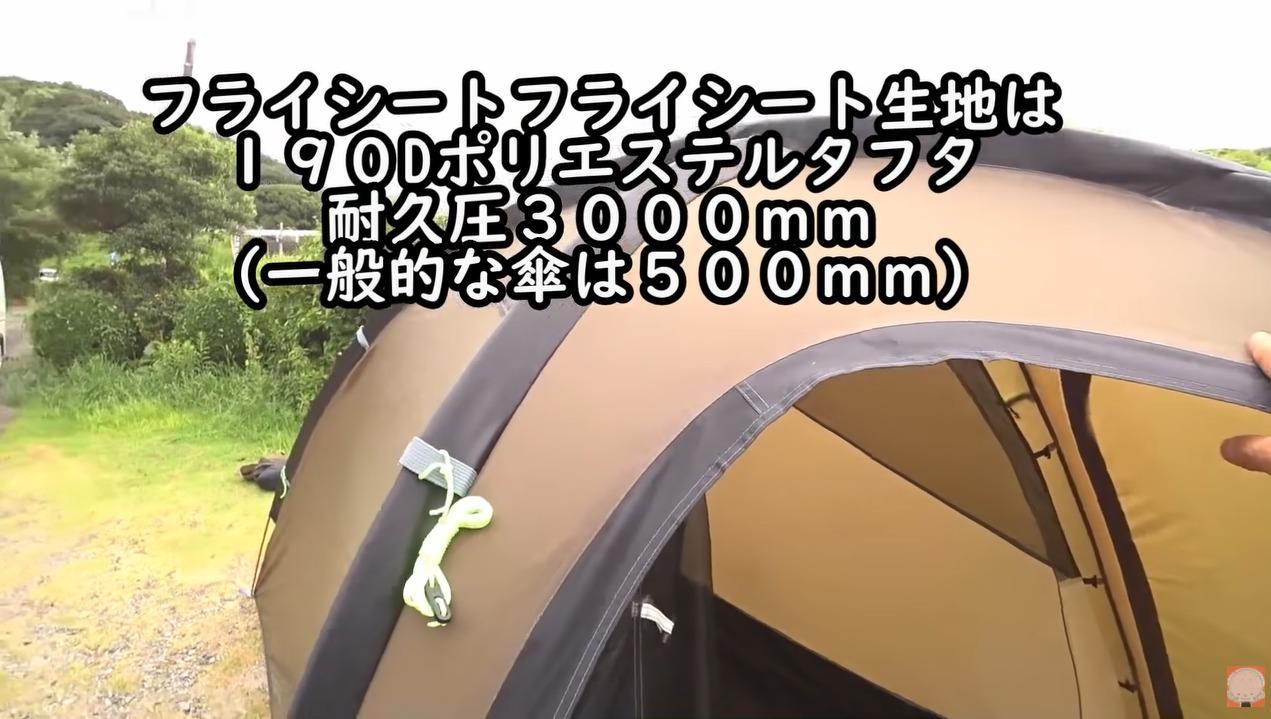 テント:【HUILINGYANG】Hiby3をレビューする尾上祐一郎さんとテントサイズ