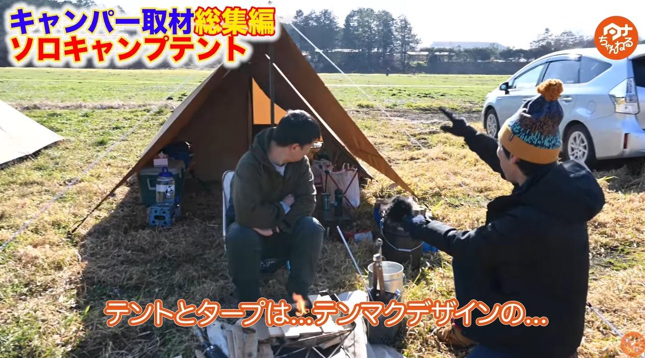【tent-mark】 パンダTC / パンダTCタープ ソロテント