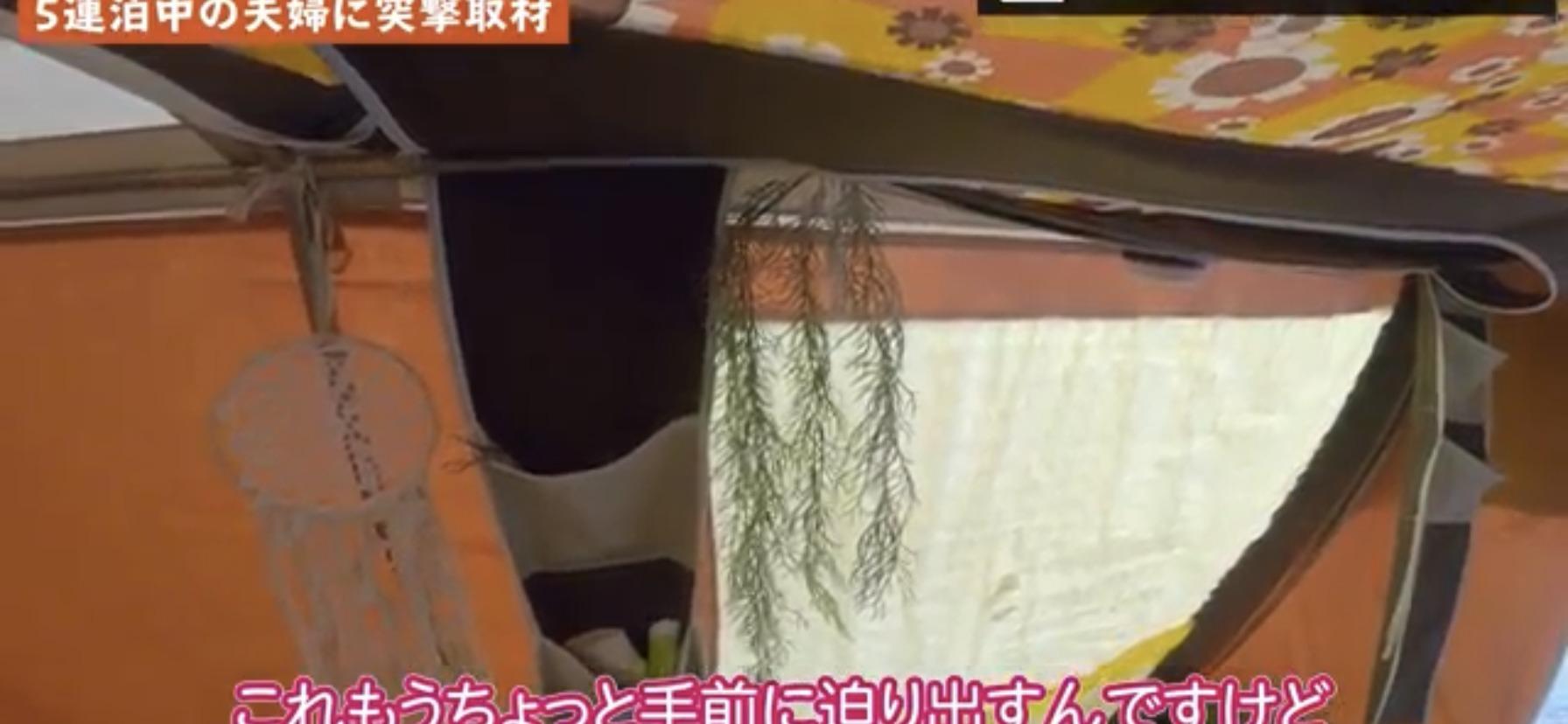 【アンドレジャメ】 ロッジテント フランス