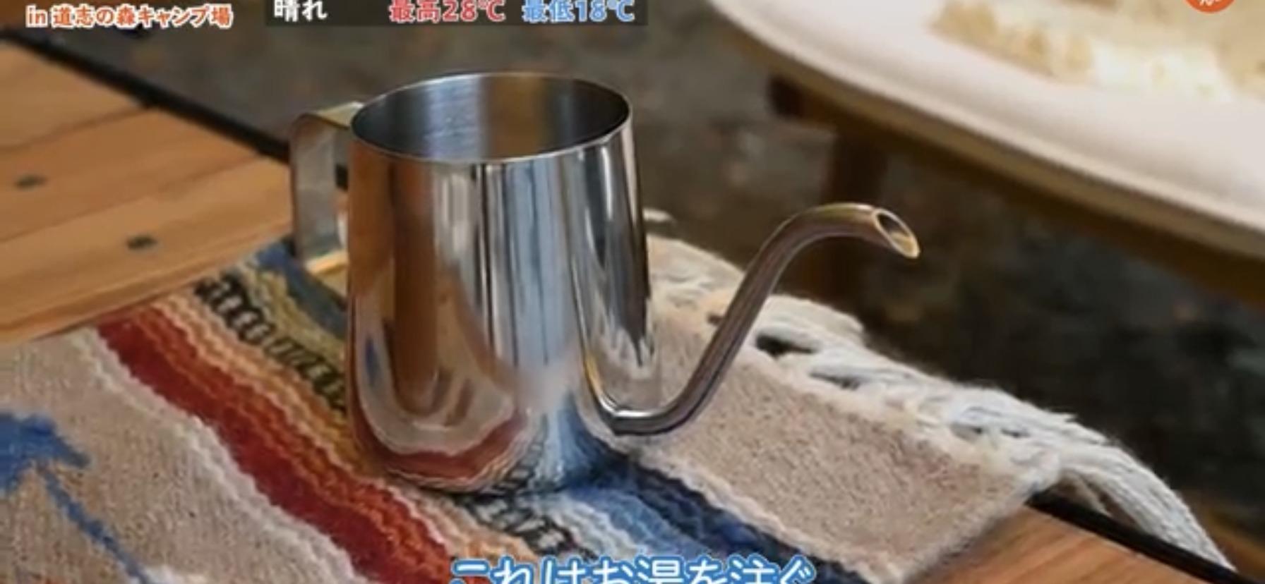 コーヒーミル:【キャプテンスタッグ(CAPTAIN STAG)】コーヒーミル UW-3501
