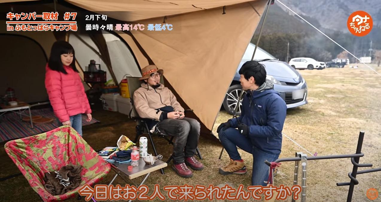 ふもとっぱらキャンプ場 7組目のキャンパーさん紹介写真