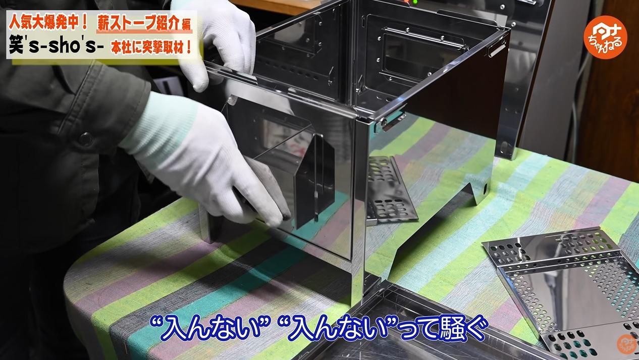 フォールディング薪ストーブ:【笑's-sho's-】焚き火の箱 easy neoの特徴と使い方の写真
