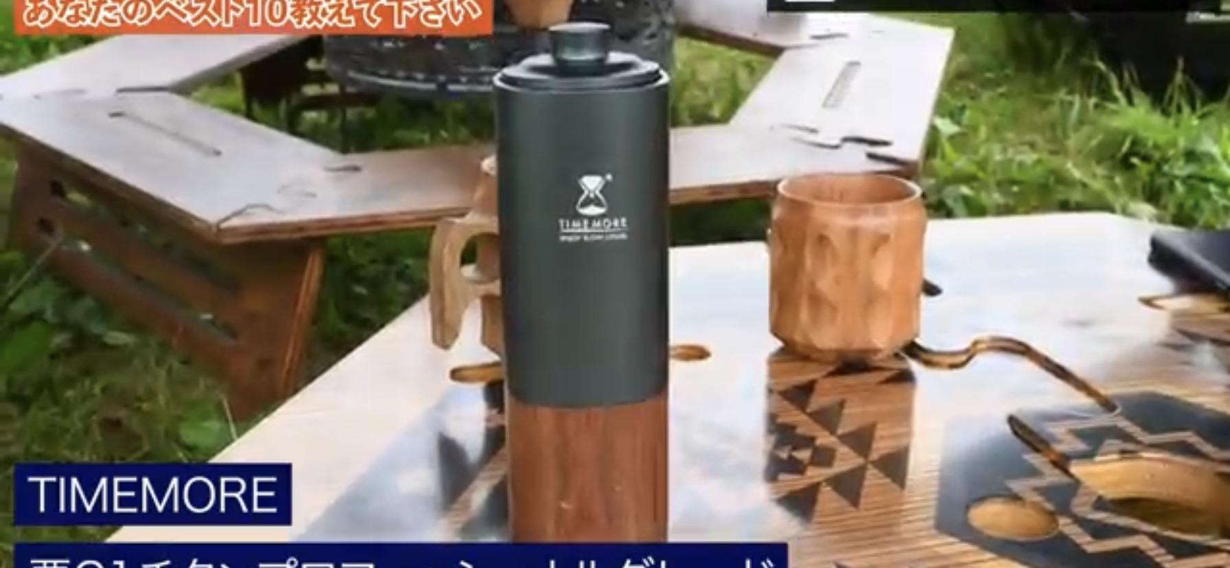 コーヒーセット【アキヒロウッドワークス】ジンカップ、【TIMEMORE】栗G1チタンプロフェッショナルグレード