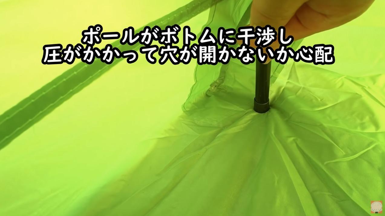 パップテント:【8tail】ミセスパップを組み立てる尾上祐一郎さんとポール