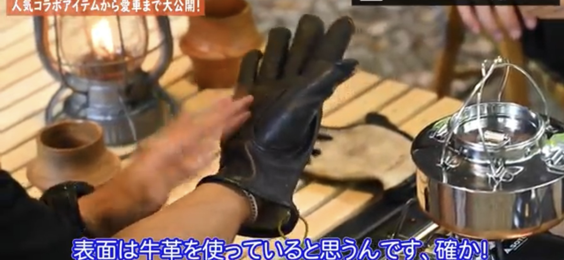 手袋:【CATAPULT】 RockHopper Gloves