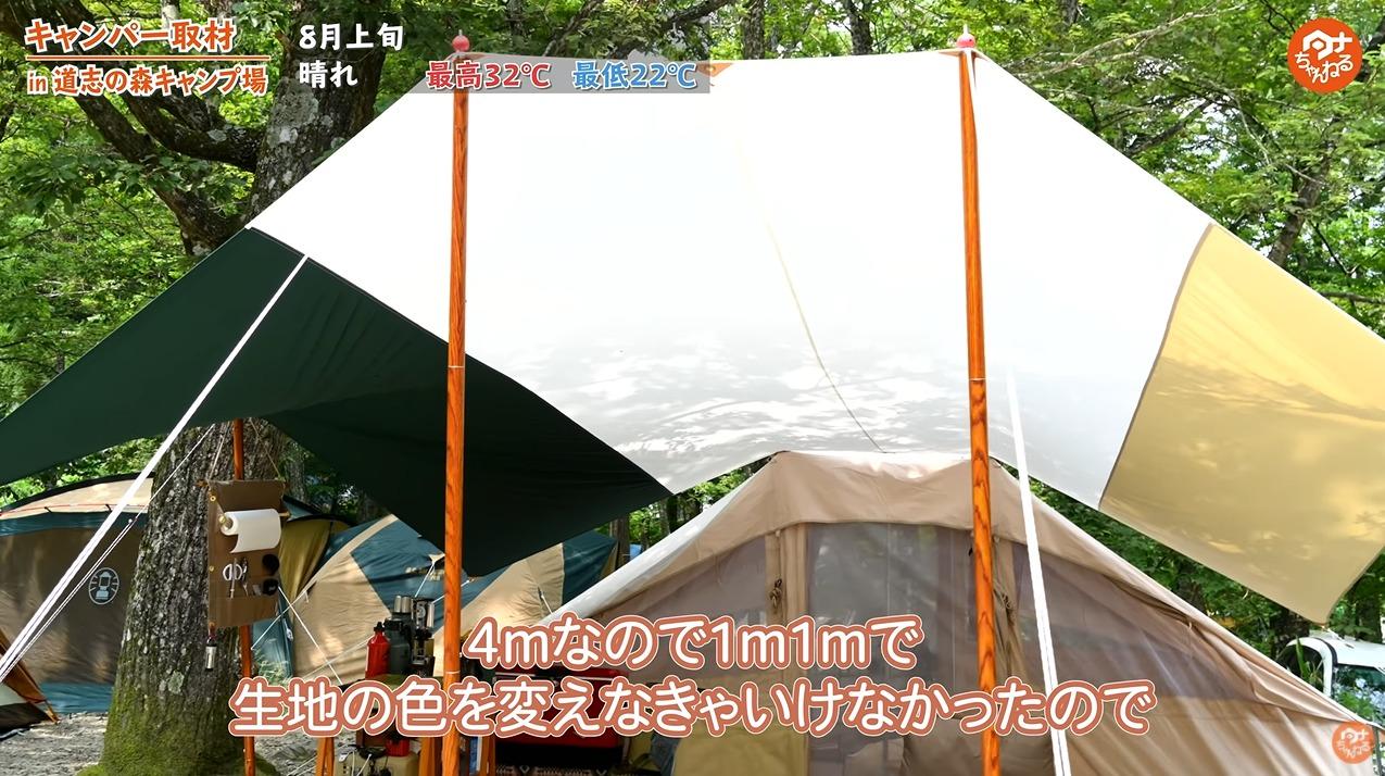 タープ:【CAMP on PARADE】オーダータープ