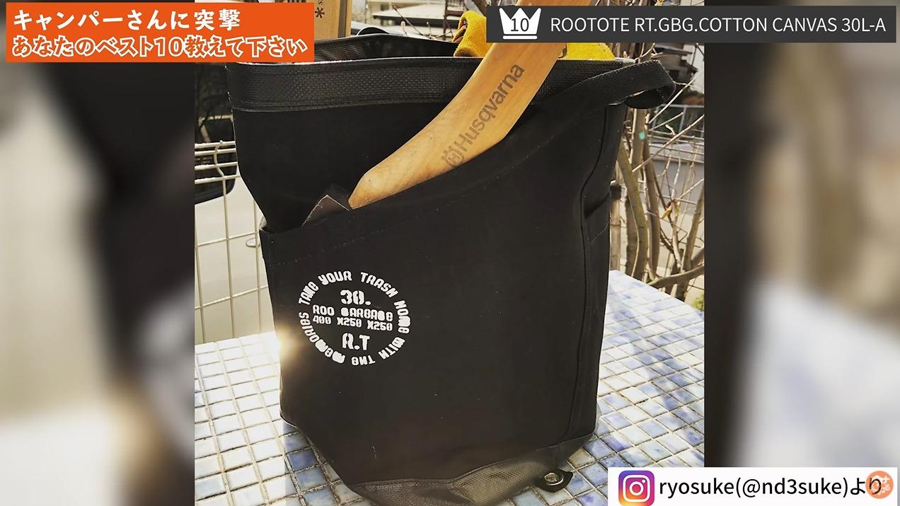 タテ型トートバッグ ルーガービッジコットンキャンバス ROOTOTE RT.R-GBG.CANVAS.30L-A