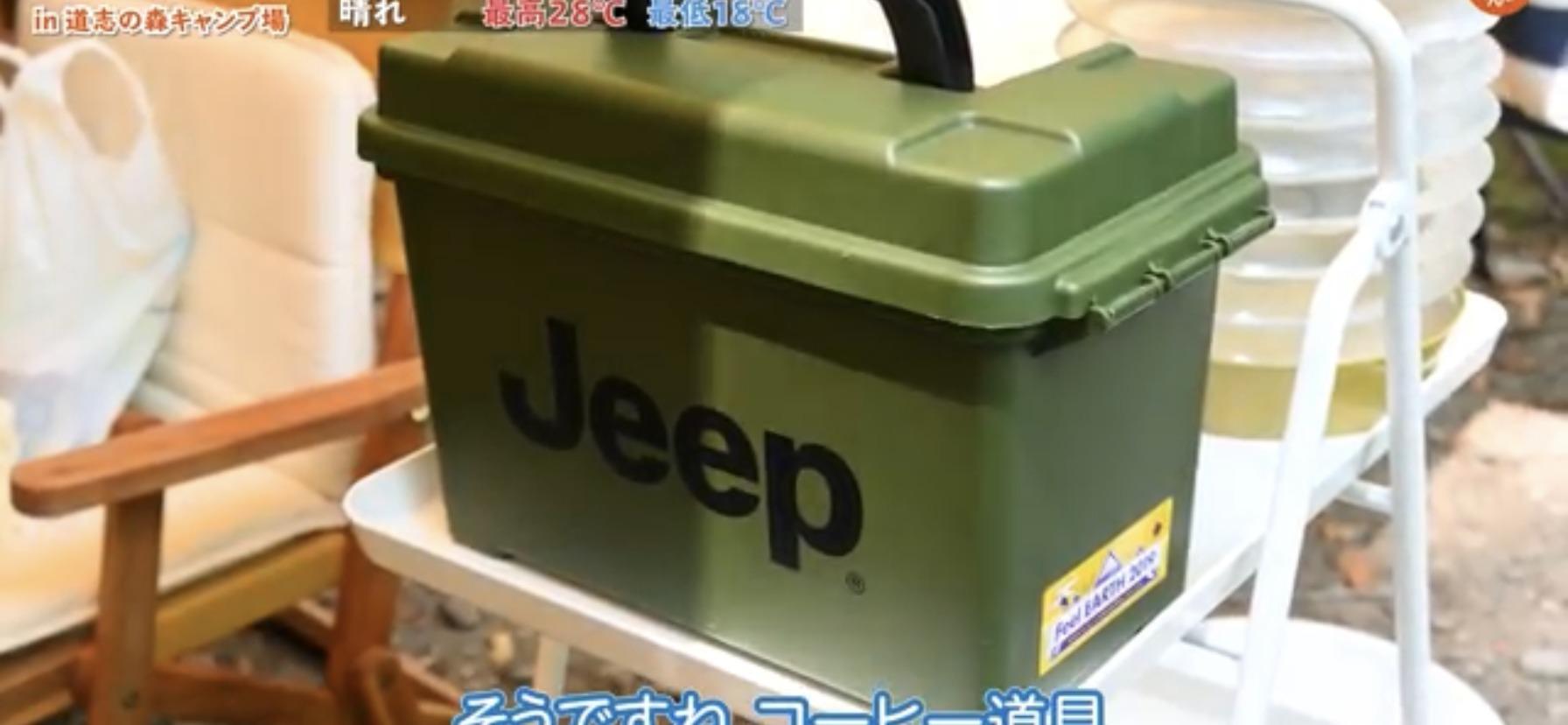 収納ボックス:【NATURE TONES (ネイチャートーンズ) 】サイドアップ・BOXテーブル