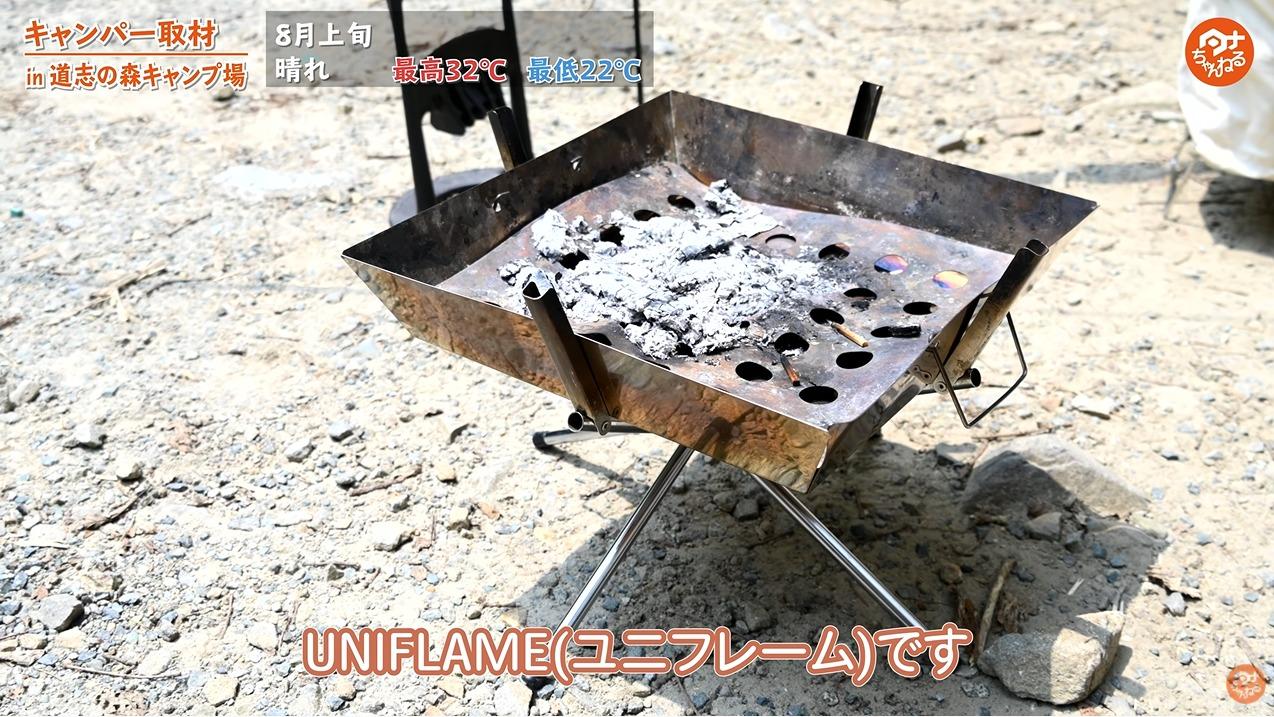 焚き火台:【UNIFLAME(ユニフレーム)】ファイアグリル焚火台の写真