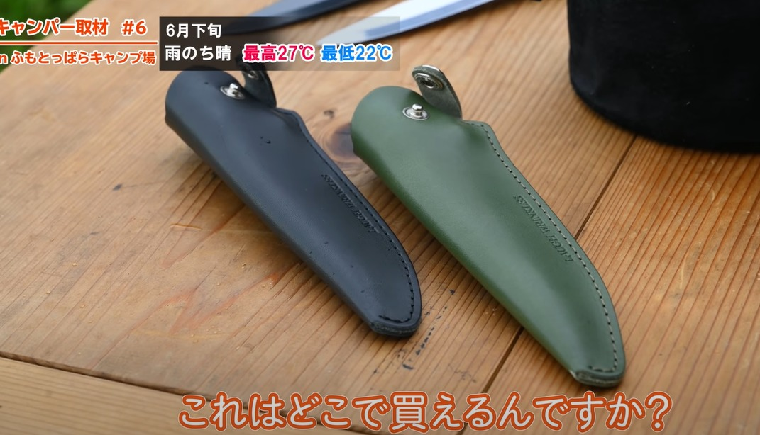 ナイフ用皮ケース:【ラフリンクルズ】モーラナイフシースの写真