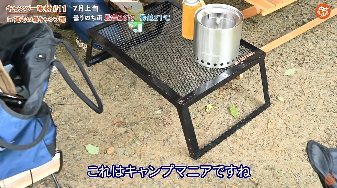 テーブル:【ニトリ】キャンプマニア