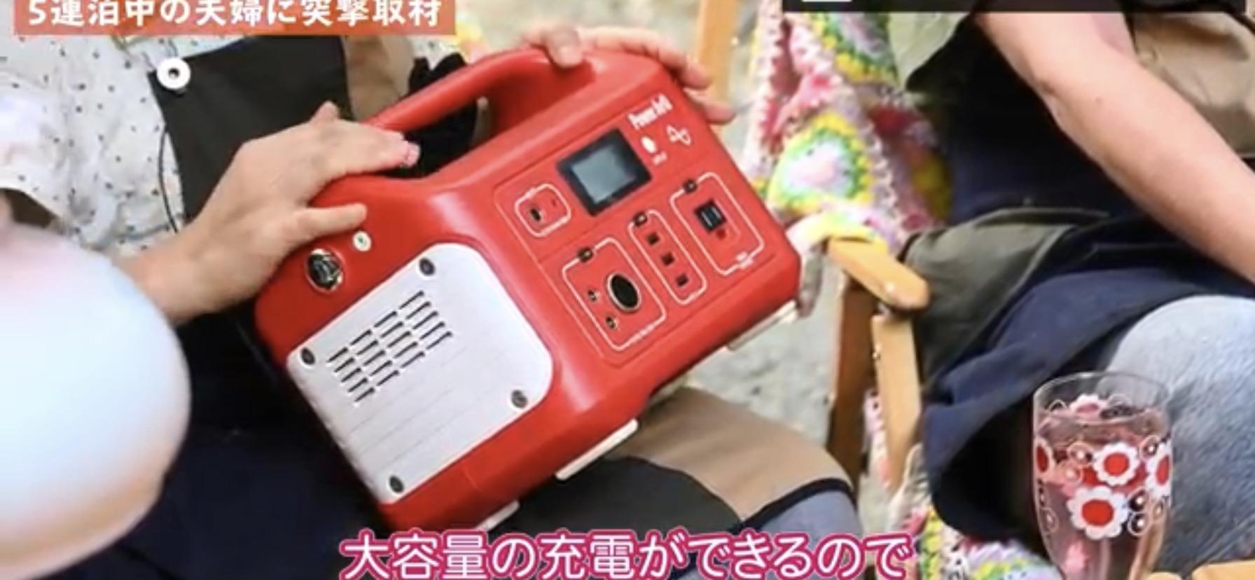 【パワーアーク( powerarq )】ポータブル電源 大容量