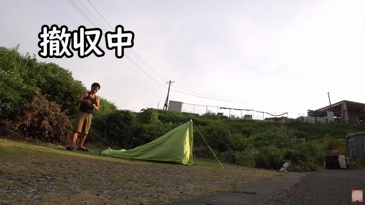 撤収する尾上祐一郎さんとミセスパップテント