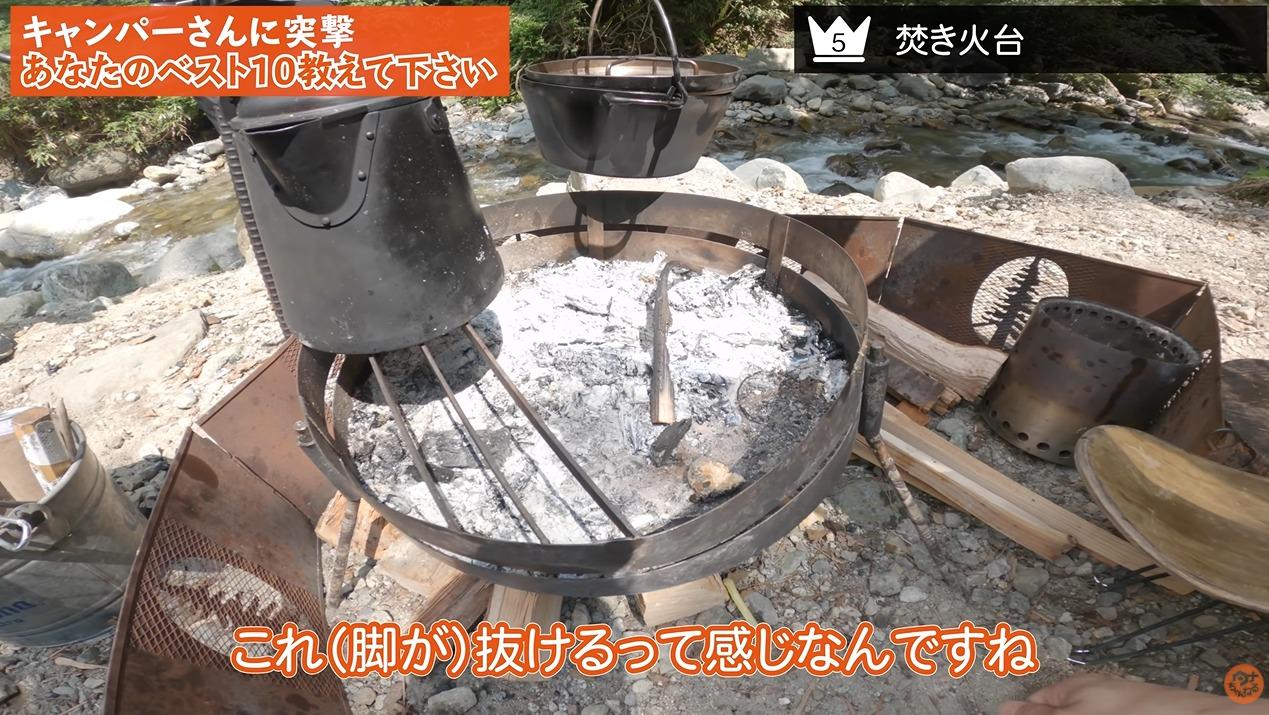 オリジナル(友人製作)焚き火台