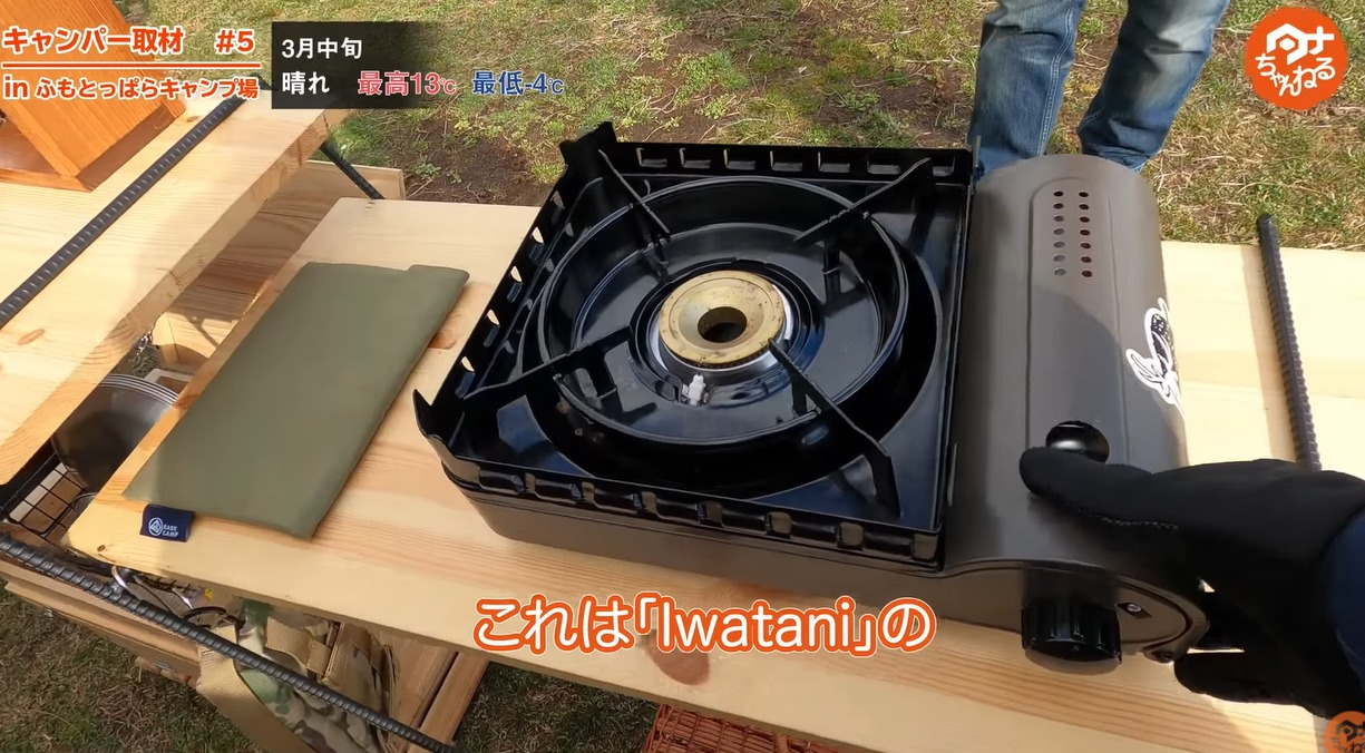 カセットコンロ:【IWATANI(イワタニ)】カセットフー風まるⅡ