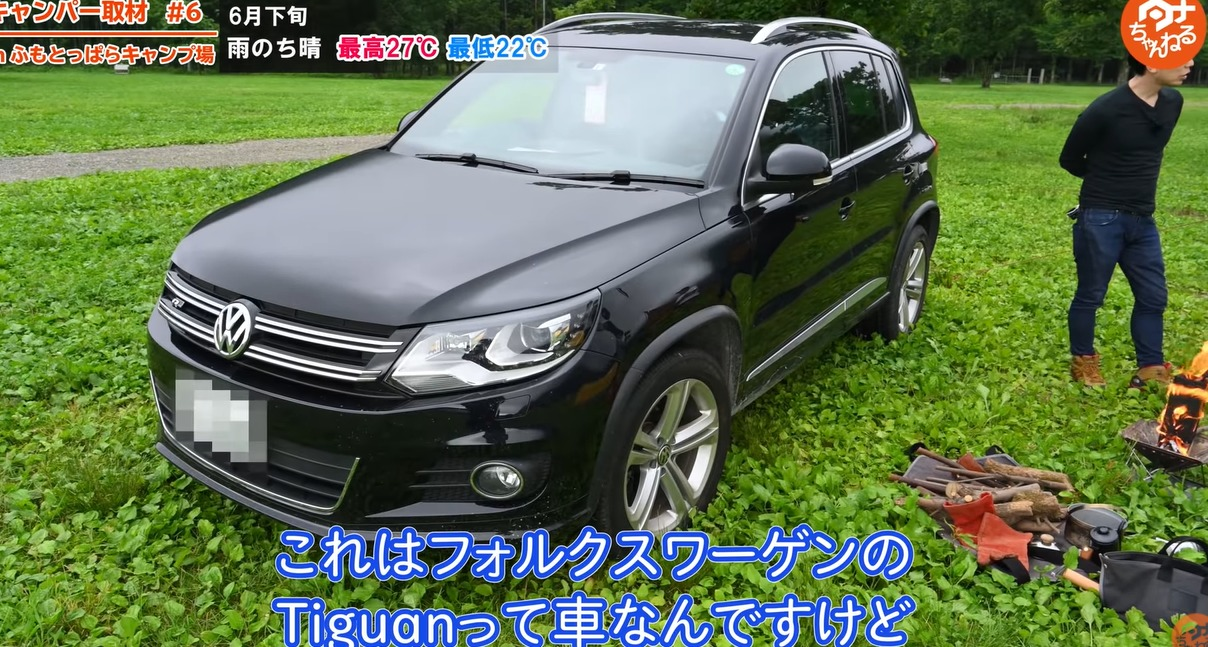 車:【フォルクスワーゲン】 Tiguan 写真