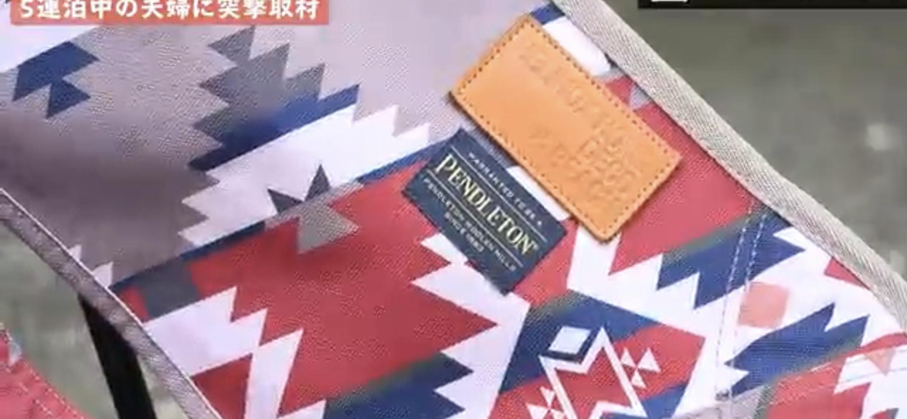 【Helinox(ヘリノックス)】 ホームチェア ペンドルトンコラボ