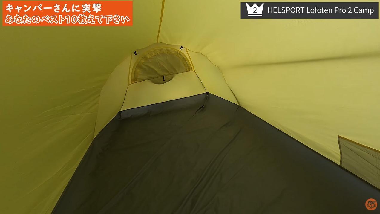 HELSPORT Lofoten Pro 2 Camp