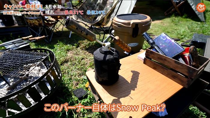 トーチ:【snow peak(スノーピーク) 】フォールディングトーチ
