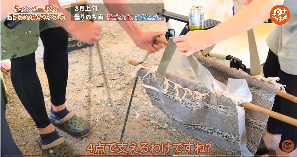 手作りDIY薪置き 兼 テーブル