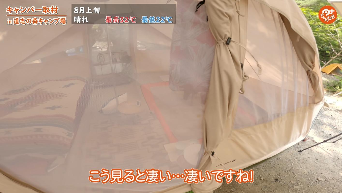 テント:【ノルディクス】Utgard(ウトガルドテント)