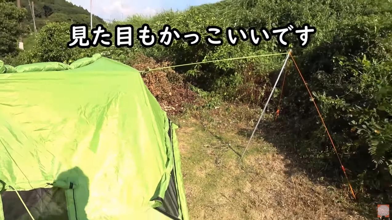 パップテント:【8tail】ミセスパップをレビューする尾上祐一郎さんとテント外側