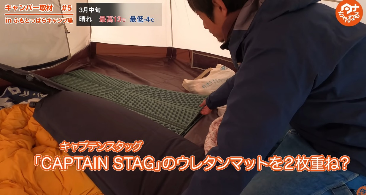 マット:【CAPTAIN STAG】ウレタンマット