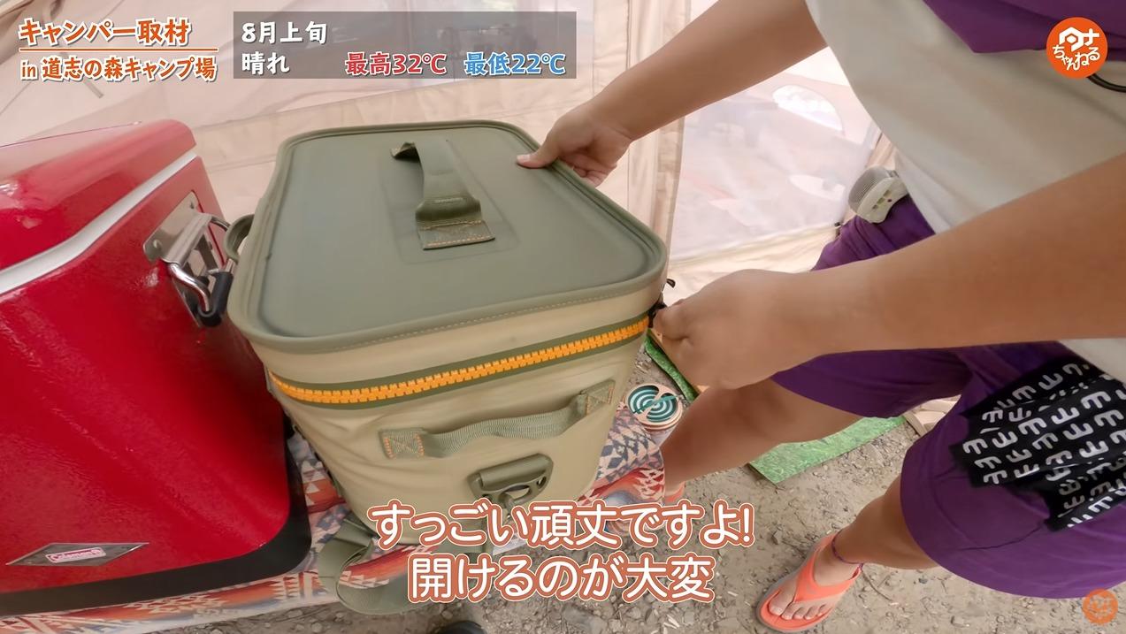 【YETI】ソフトクーラーHopper Flip12 Portable Cooler