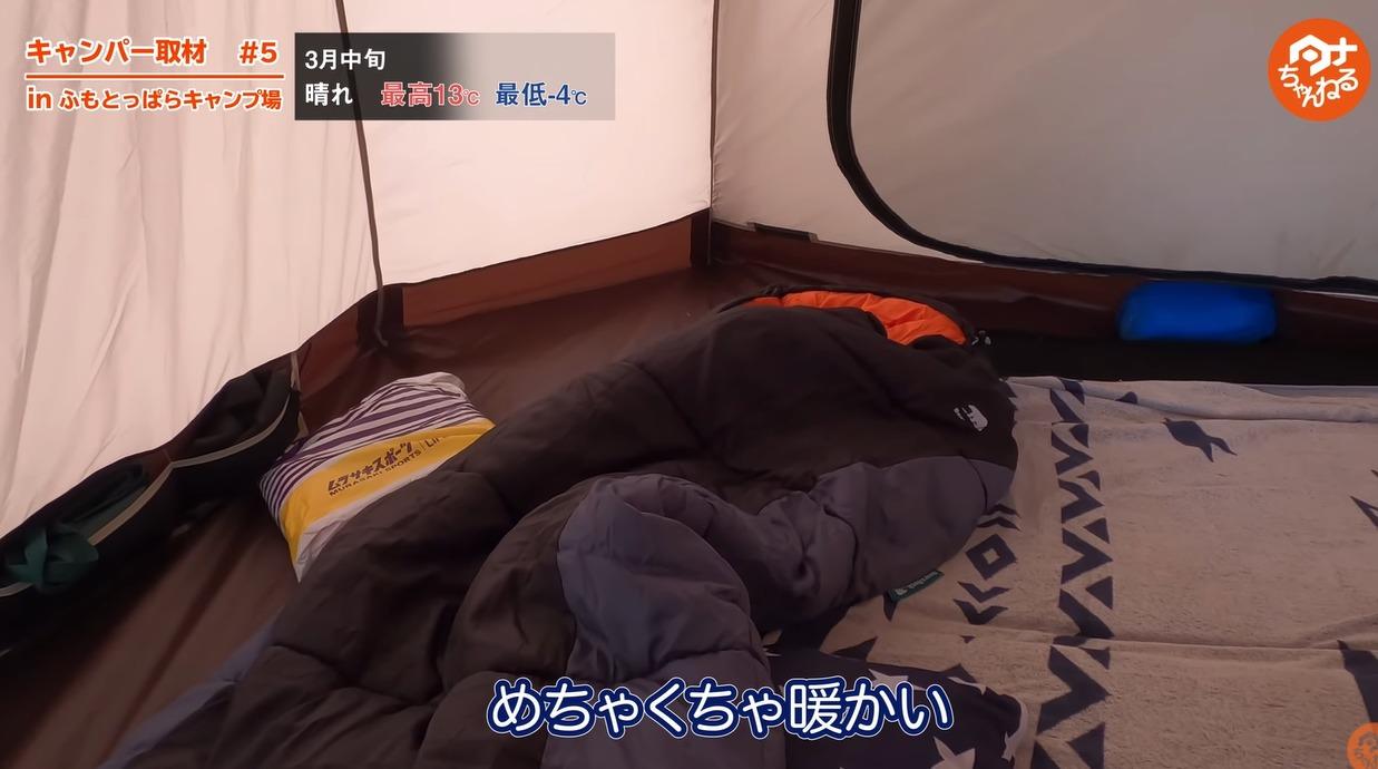 【Bears Rock】マミー型寝袋-15℃ FX-402