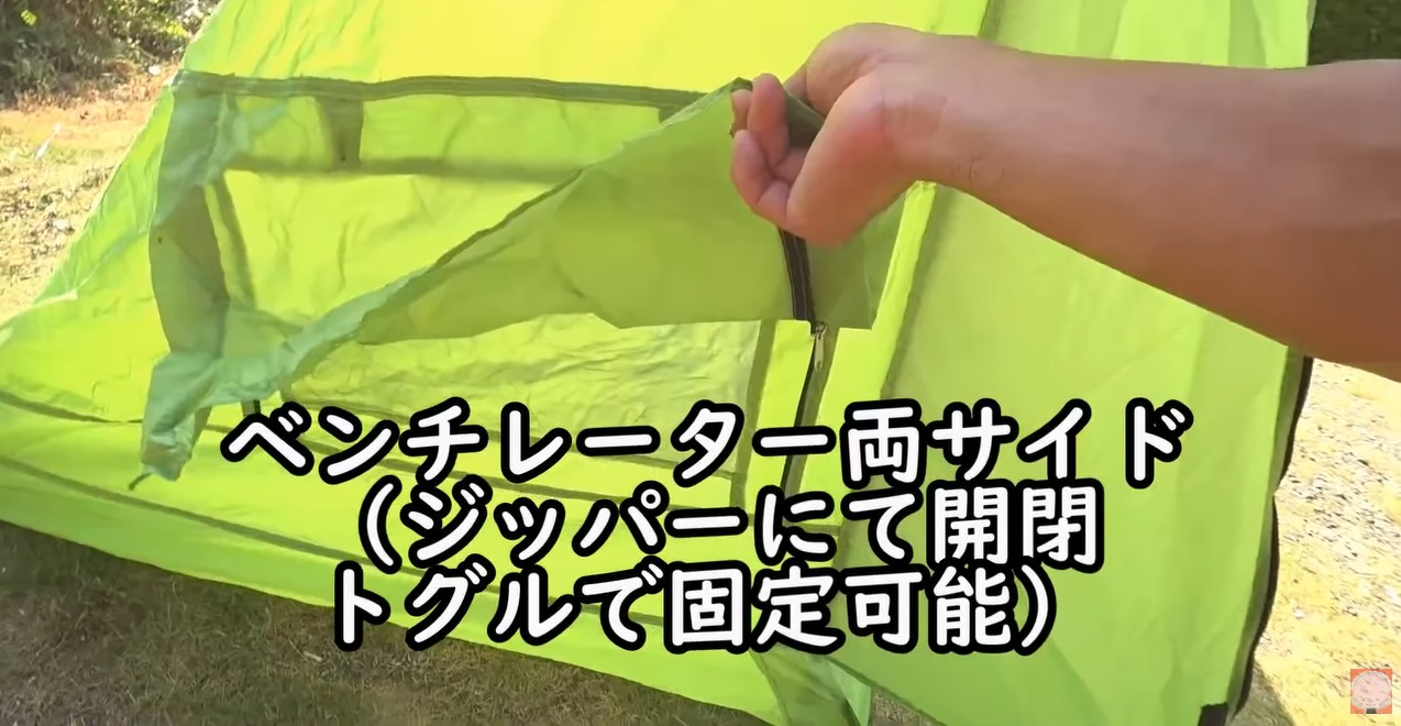 パップテント:【8tail】ミセスパップをレビューする尾上祐一郎さんとテント