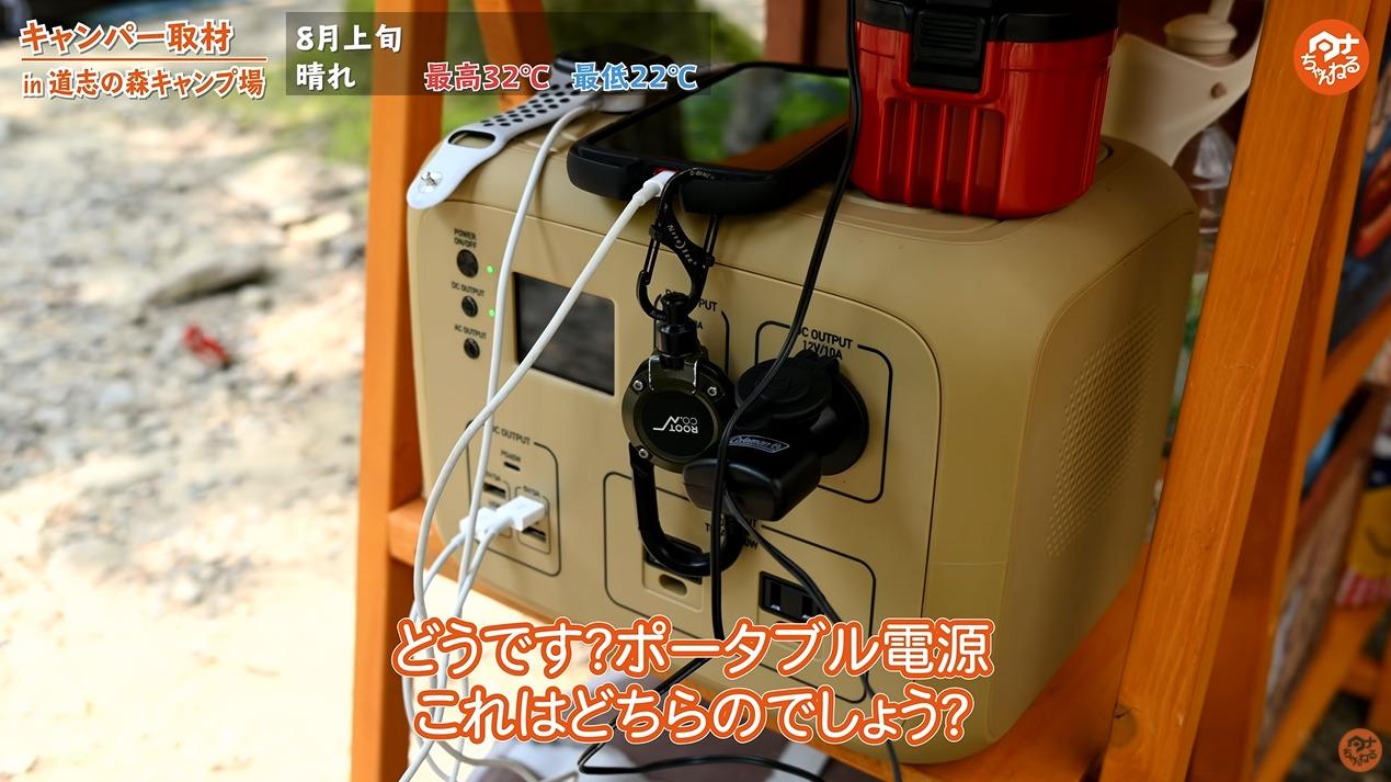ポータブル電源:PowerArQ2 500Wh/45,000mAhの写真