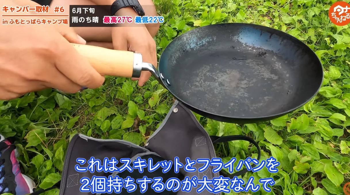 フライパン:【ラフリンクルズ】鉄フライパン 20cm