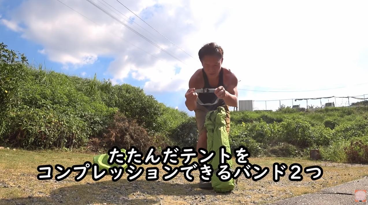 パップテント:【8tail】ミセスパップをレビューする尾上祐一郎さんと付属品