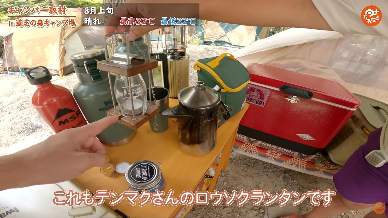 ランタン:【テンマクデザイン】ロウソクランタン