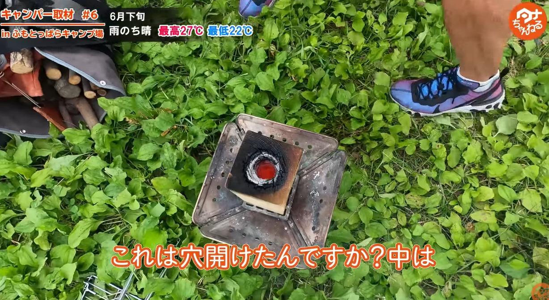 丸太キャンドルの写真