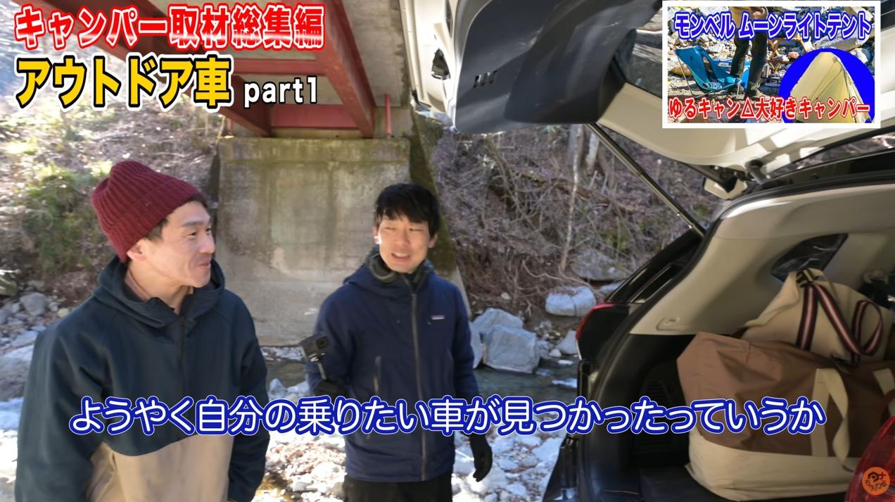 愛車自慢3:【日産自動車】エクストレイル