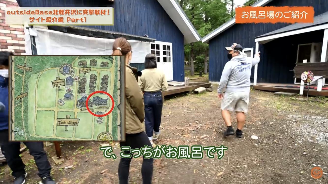 お風呂場で巨大キャンプサイトoutsideBASE北軽井沢のケンさんに取材するタナ