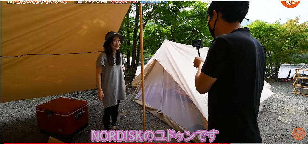 NORDISK(ノルディスク)  ユドゥン