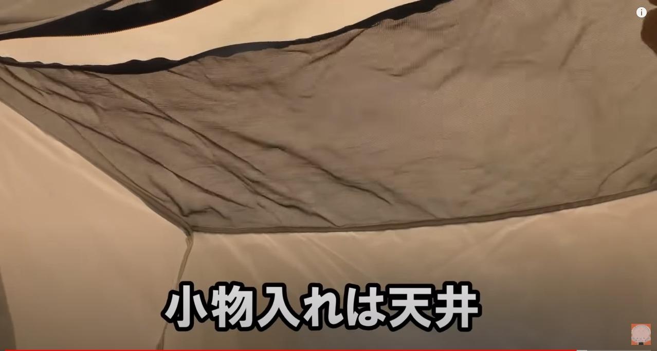 【DOD(ディーオーディー)】ライダーズハイクインテント1人用の写真