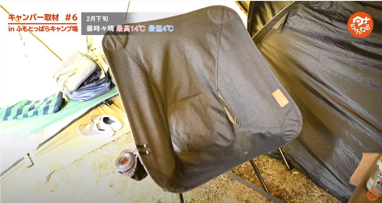 Helinox Chair Home XL