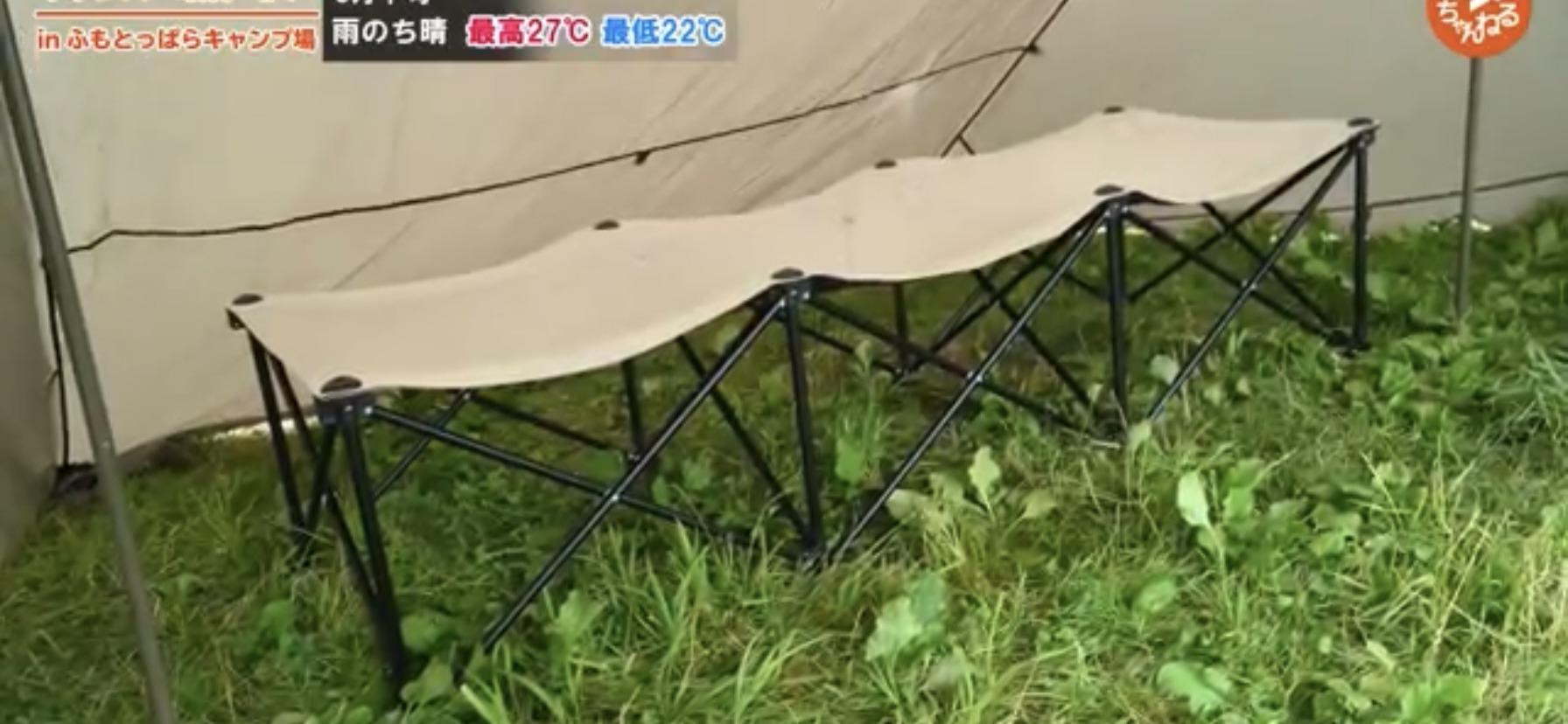 折りたたみ式ベッド:【鎌倉天幕】コット