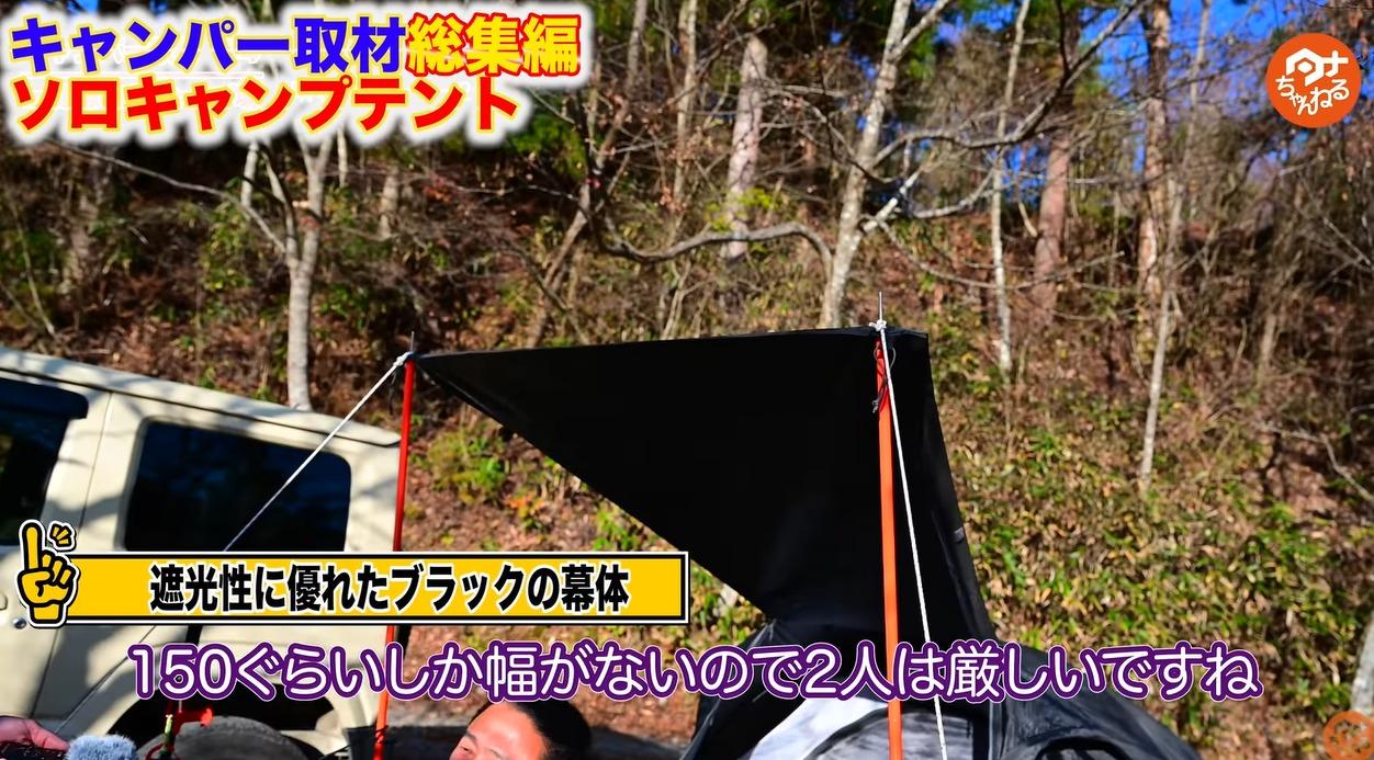 【HIMARAYA (ヒマラヤ)】ツーリングドームクロウ ビジョンピークス ソロテント