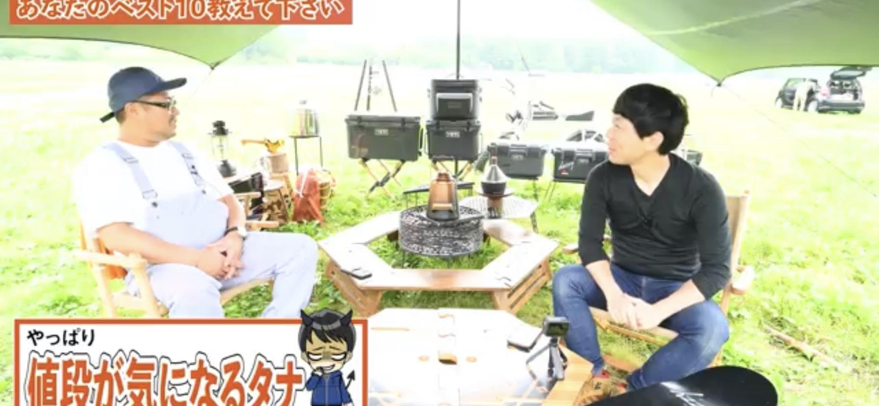 株式会社dazzy下井社長とインタビューをするタナ