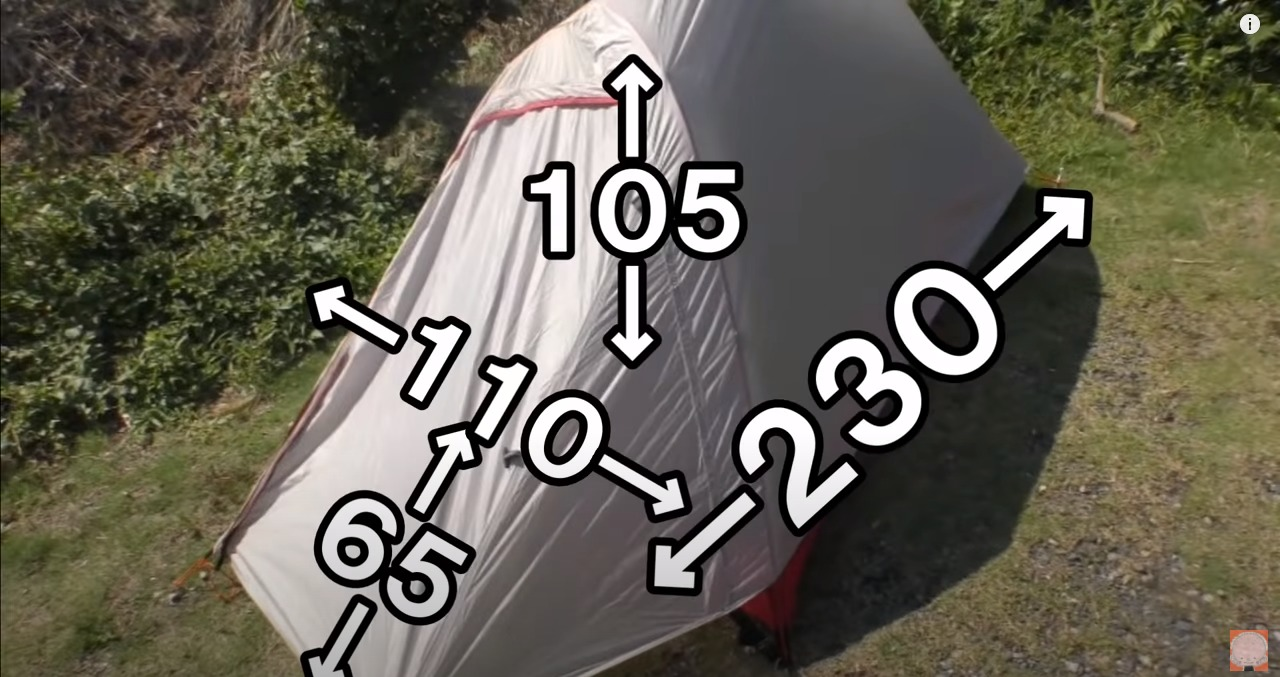 【FLYTOP(フライトップ)】 1人用テントの写真