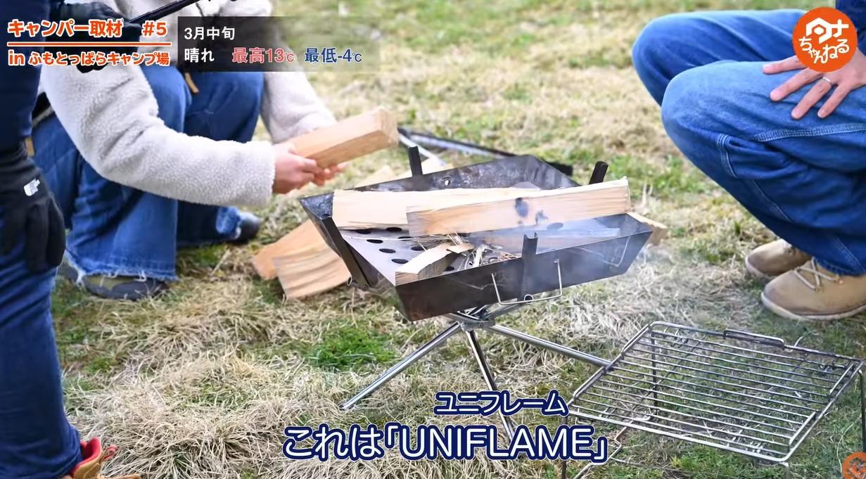 焚き火台:【ユニフレーム】ファイヤグリルの写真