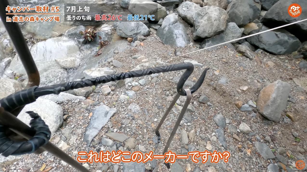 焚き火台:【山賊山】焚き火台mouncos